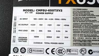 TX650出力性能